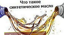 Cos'è l'olio sintetico