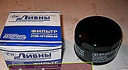 Filtro de aceite Lada Vesta