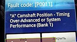 P0011: errore posizione albero a camme (tempi o prestazioni del sistema)