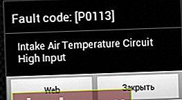 P0113 - guasto sensore temperatura aria aspirata motore