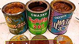 Tsiatim-201
