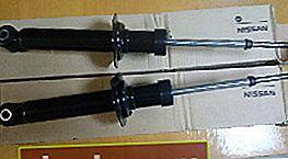 Amortiguadores Nissan Almera Classic