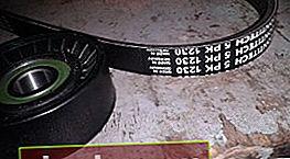 החלפת חגורת האלטרנטור אופל אסטרה נ